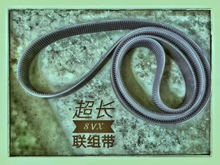 China Highly Efficient Rubber V Belt Low Stretch With Extremely High Power Capacity supplier